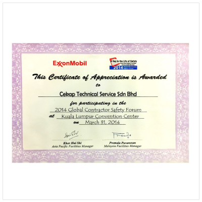 cekap Recognition from ExxonMobil